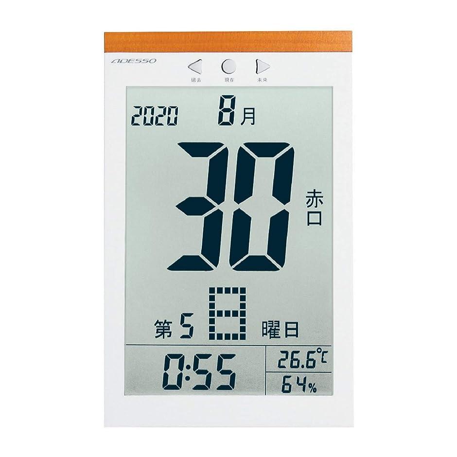 差別的満足させるショートカットADESSO(アデッソ) 日めくりカレンダー 置き時計 デジタル 六曜 温度 湿度 日付表示 ホワイト HM-401