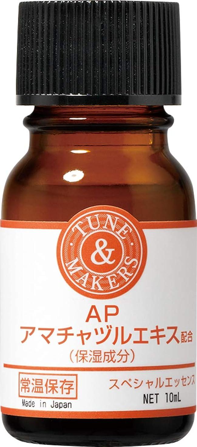 小さなチームスタンドチューンメーカーズ AP アマチャヅルエキス配合エッセンス 10ml 原液美容液