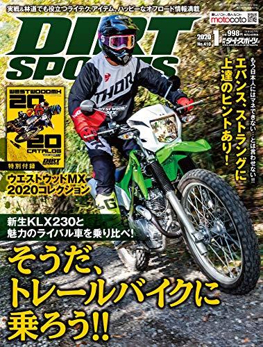 DIRT SPORTS (ダートスポーツ) 2020年 1月号 [雑誌]