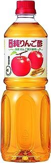 内堀醸造 純りんご酢 1L