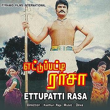 Ettupatti Rasa (Original Motion Picture Soundtrack)