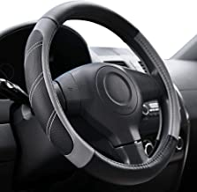 Elantrip Leather Steering Wheel Cover 15 1/2 to 16 inch Universal Large Soft Grip Breathable for Car Truck SUV Jeep Anti Slip Black and Gray