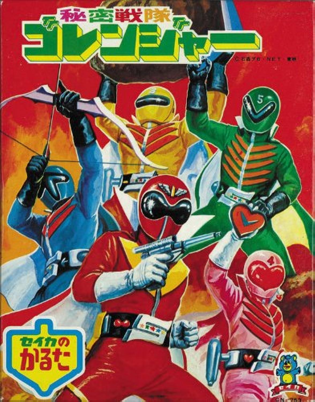 artículos novedosos Reprinted Karuta Himitsu Sentai Go-rangers Go-rangers Go-rangers (japan import)  gran descuento