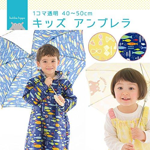 小川(Ogawa) は、創業80年の老舗傘メーカー。子供が安全に傘を使えるよう、細かな部分にまで配慮が行き渡った商品を多数、発売しています。  40cm、45cm、50cmの3サイズ展開で、色や柄も豊富。1コマ透明窓がついており、視認性も良くなっています。暗いところではカバのマークの反射材が光り、安全も確保。小さな指もはさまない安全カバーも搭載です。同じ柄のレインコートやレインポンチョも販売されていて、お揃いコーデも可能。傘を持ち始めたばかりの、小さい子供にもおすすめです。