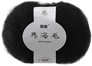 Transer Lightweight Soft Mohair Cashmere Hand Knitting Wool Crochet Knitwear Yarn for Knitting, Crocheting, Weaving - 41 Colors, 25.0g / Skein (31)
