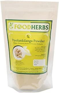 Foodherbs Kachur/White Turmeric/Poolankilangu/Curcuma Zedoaria Powder (200 Gm/0.44 Lbs) for Glowing Skin, reducing Scars, Black Spots (no Stain)