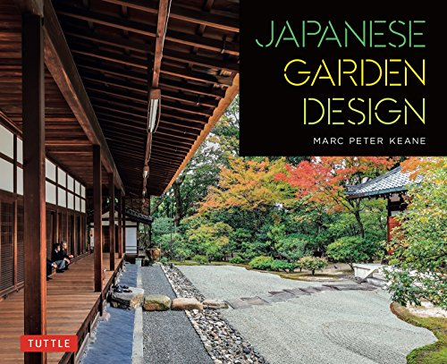Compare Textbook Prices for Japanese Garden Design Reprint Edition ISBN 9784805314258 by Keane, Marc Peter,Ohashi, Haruzo