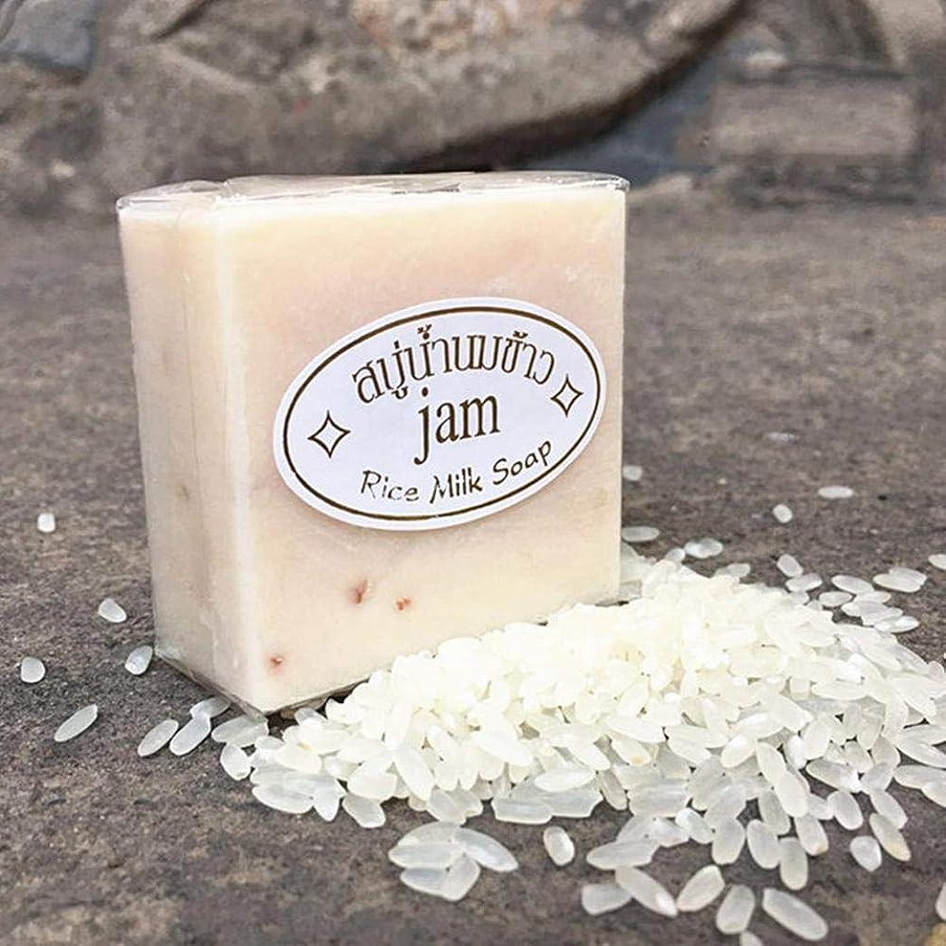 マインド八百屋ミトンBETTER YOU (ベター ュー) 米乳石鹸 手作り 石鹸粉 アブラのコントロール 美白 保湿