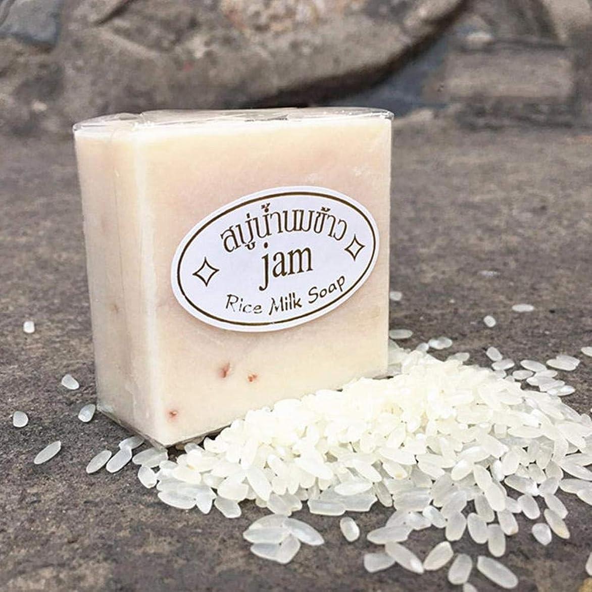 枯渇するタービンみなさんBETTER YOU (ベター ュー) 米乳石鹸 手作り 石鹸粉 アブラのコントロール 美白 保湿