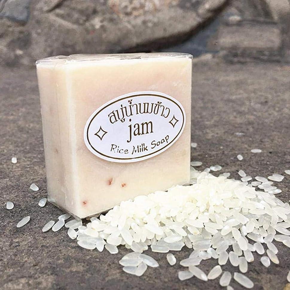 アヒル湿地仮称BETTER YOU (ベター ュー) 米乳石鹸 手作り 石鹸粉 アブラのコントロール 美白 保湿