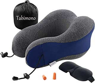[Tabimono] ネックピロー U型 3Dアイマスク 首枕 メモリーフォーム 高密度 低反発 携帯枕 洗えるカバー トラベル枕 旅行用品 飛行機 新幹線 オフィス 収納ポーチ付 (ブルー シングル)
