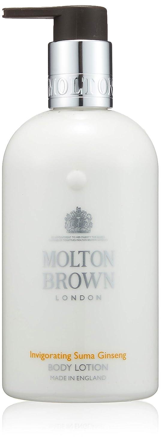 シェトランド諸島散逸排除MOLTON BROWN(モルトンブラウン) スマジンセン コレクションSG ボディローション