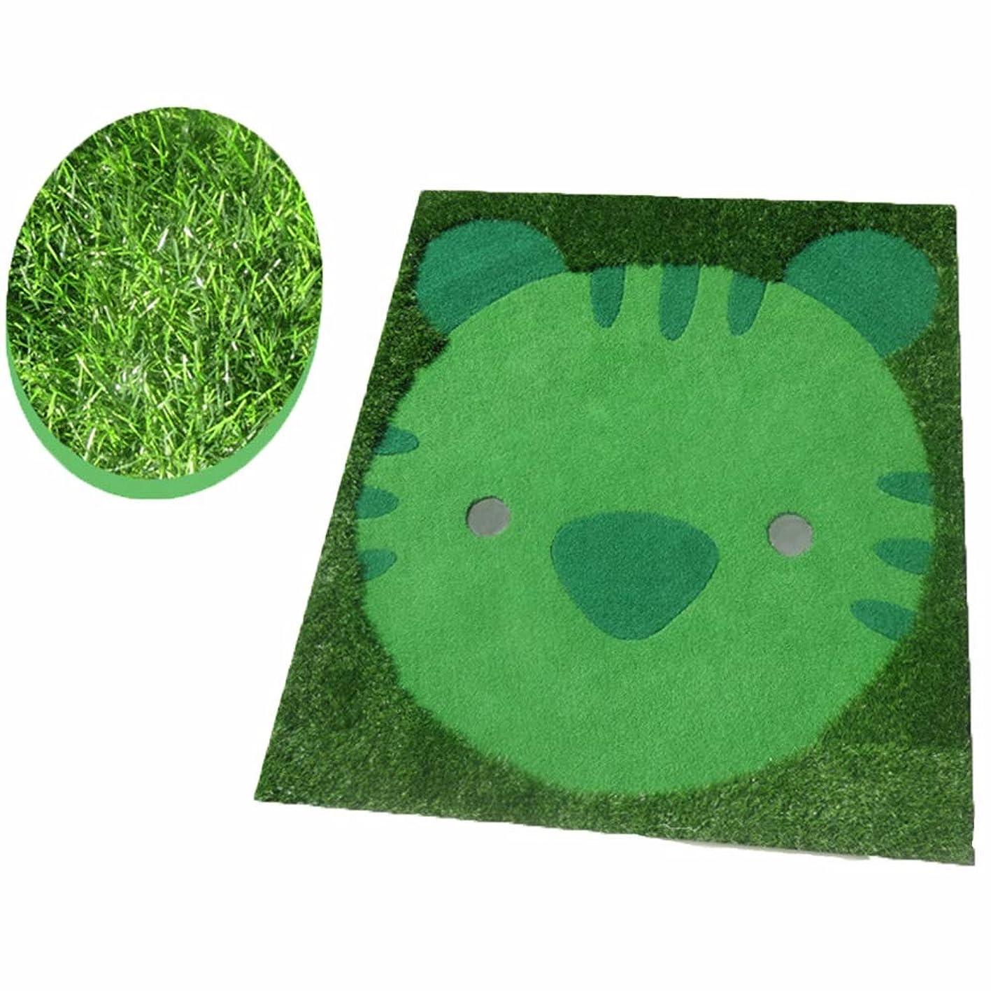 精査打ち負かす奇跡パッティングマット ゴルフ ゴルフ キッズゴルフグリーンかわいい動物パッティンググリーンシステムプロフェッショナルプラクティスモデリング屋内人工グリーンゴルフ用ティーンエイジャー青少年 (色 : 緑, サイズ : 1.5*1.7M)