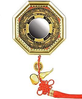 EBERMA Adornment,风水 Feng Shui Furnishing Articles 桃木剑挂件吊坠随身携带 木雕吉祥工艺品