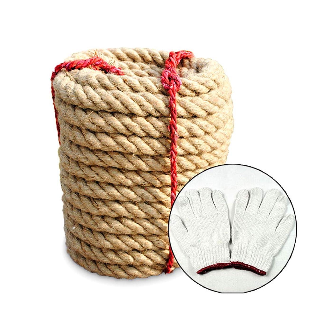 ポンペイにエスカレーター自然なジュー??トロープ、登山、屋外スポーツおよび庭のデッキのための30/40 MMの頑丈なねじれた麻ロープ,4cm/40m