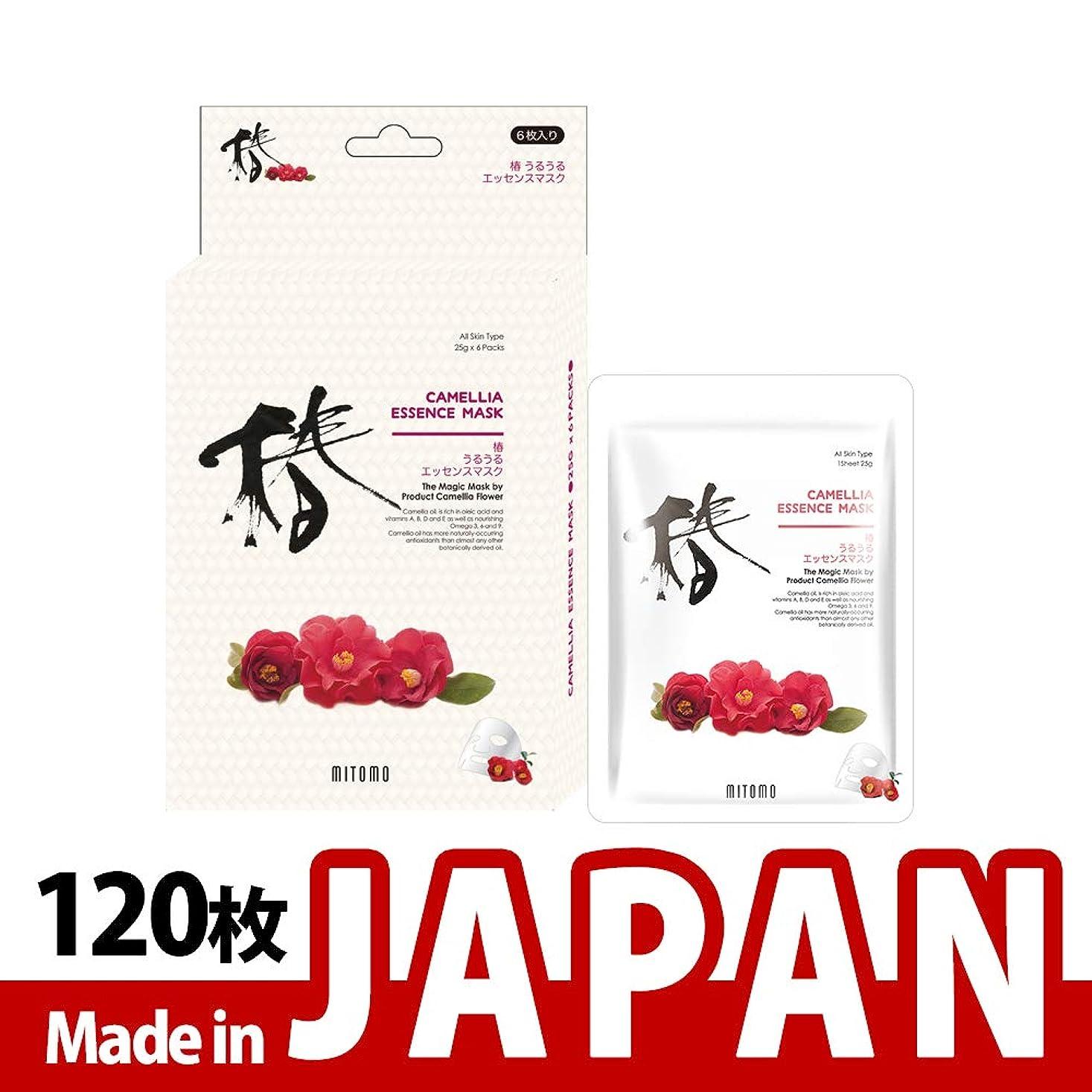 ダイアクリティカルピクニックをするメアリアンジョーンズMITOMO【JP512-D-0】日本製シートマスク/6枚入り/120枚/美容液/マスクパック/送料無料