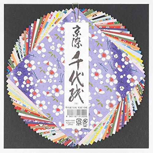 Medium Washi Origami Papier