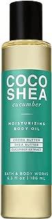 Bath and Body Works Cocoshea Moisturizing Body Oil 6.3fl.oz (Cucumber)
