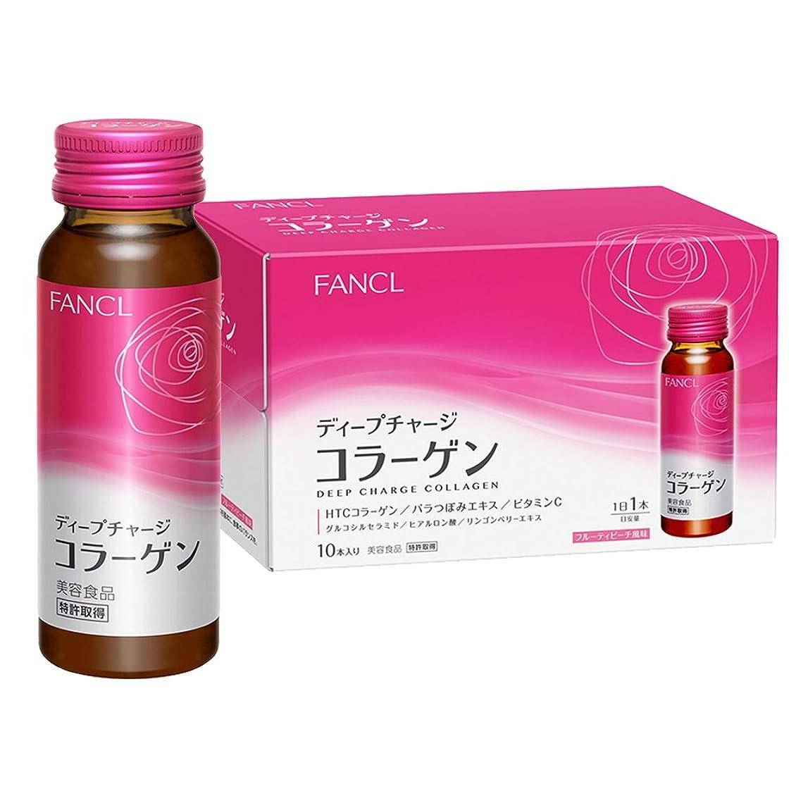 どうやって輝度縮約ファンケル (FANCL) 新 ディープチャージ コラーゲン ドリンク 10本入り (約10日分)