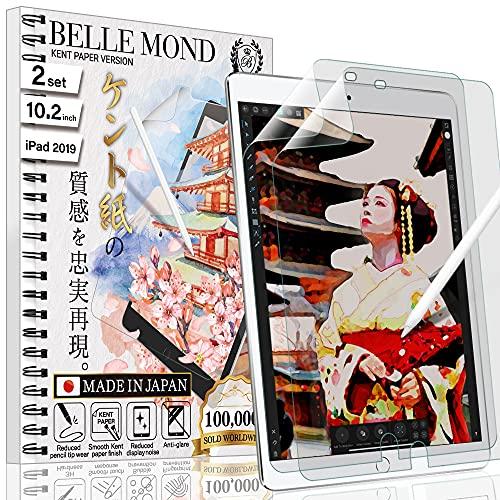 BELLEMOND 2 x Prodotto in Giappone Pellicola salvaschermo in Carta Kent Liscia di Alta qualità Compatibile con iPad 10,2  2020 - Riduce l usura della Punta del Pennino Fino all 86% WIPD102PLK