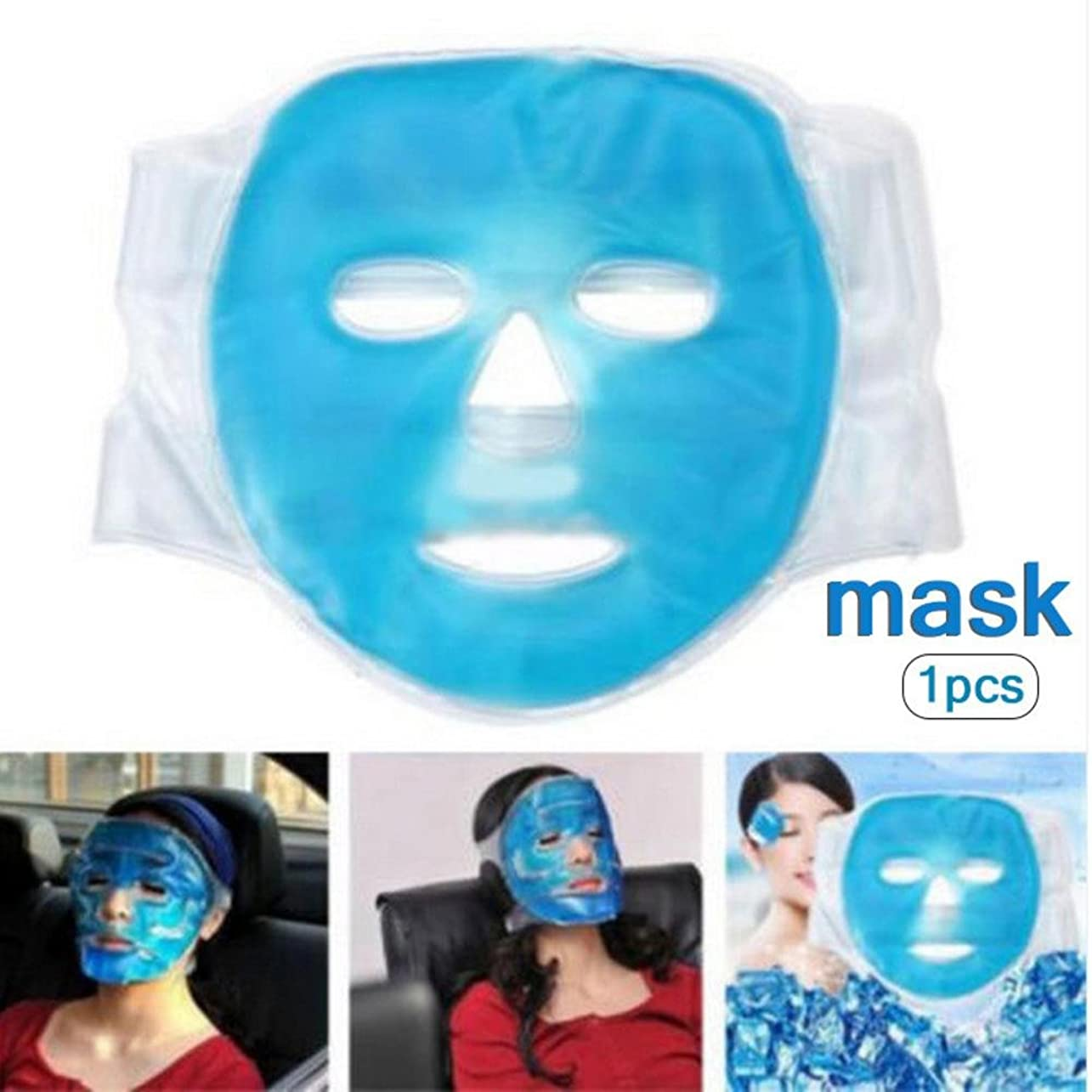 実施する適性会話SILUN フェイスマスク 冷温兼用 美容用 再利用可能 毛細血管収縮 肌ケア 保湿 吸収しやすい 美容マッサージ アイスマスク