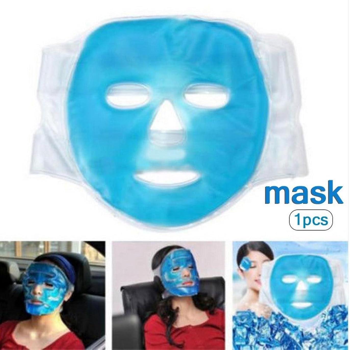 苦違反速記SILUN フェイスマスク 冷温兼用 美容用 再利用可能 毛細血管収縮 肌ケア 保湿 吸収しやすい 美容マッサージ アイスマスク