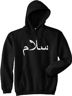 black arabic hoodie