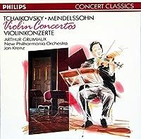 Tchaikovsky: Violin Concerto, Op. 35 / Mendelssohn: Violin Concerto, Op. 64