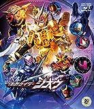 仮面ライダージオウ Blu-ray COLLECTION 4[Blu-ray/ブルーレイ]