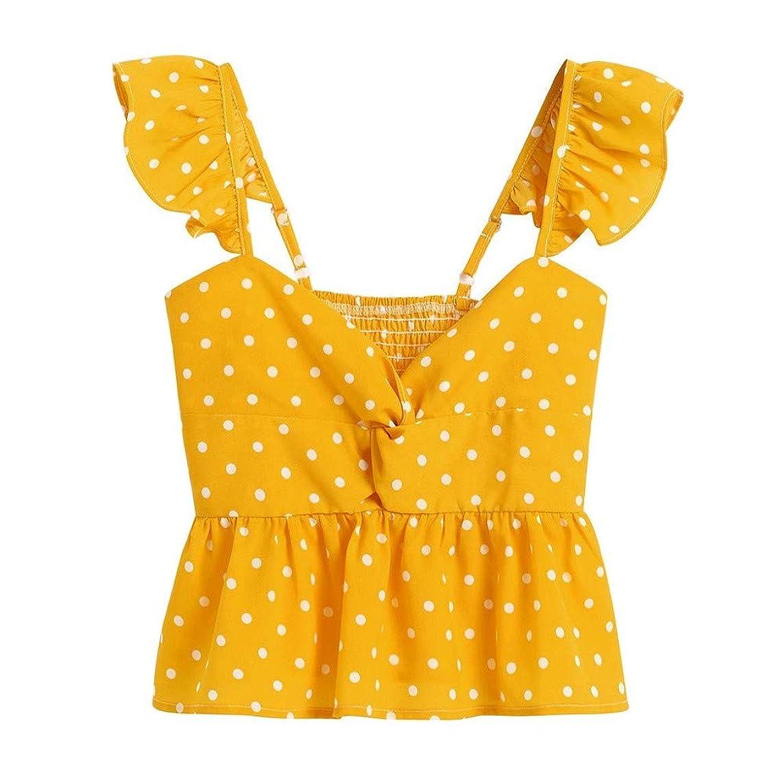 Women Floral Frill Trim Polka Dot Tank Top FAPIZI Sleeveless Slim Vest T-Shirts Casual Chiffon Tube Crop