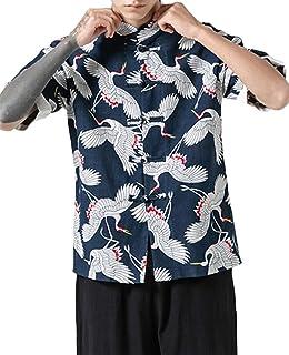GUOCU Hombres Vintage Japonés Kimono Camisa Haori Estampado Casual Holgado Cárdigan Camiseta