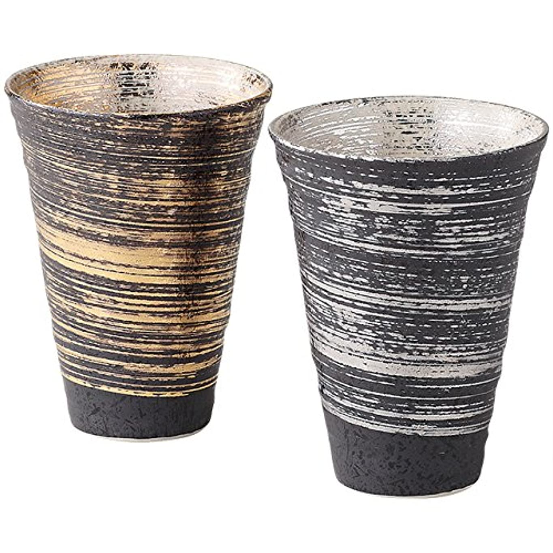 楽しい注入する省ランチャン(Ranchant) 反型ペアビアカップ(中) マルチ Φ8.9x11.8cm 金銀刷毛 有田焼 日本製