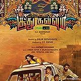Soodhu Kavvum (Original Motion Picture Soundtrack)