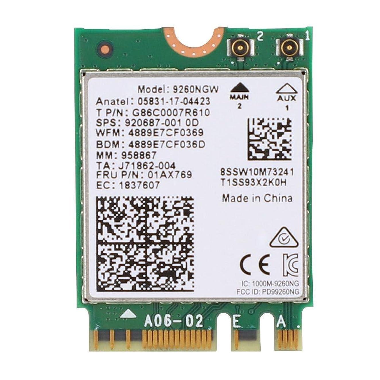 保護する梨近代化ネットワークカード デュアル 2.4G / 5G ポータブル WIFIカード 2dB NGFF/M.2アンテナ付き 1.73Gbps 802.11AC ネットワークアダプター デスクトップ/オールインワン/広告機/ノートブックなど用