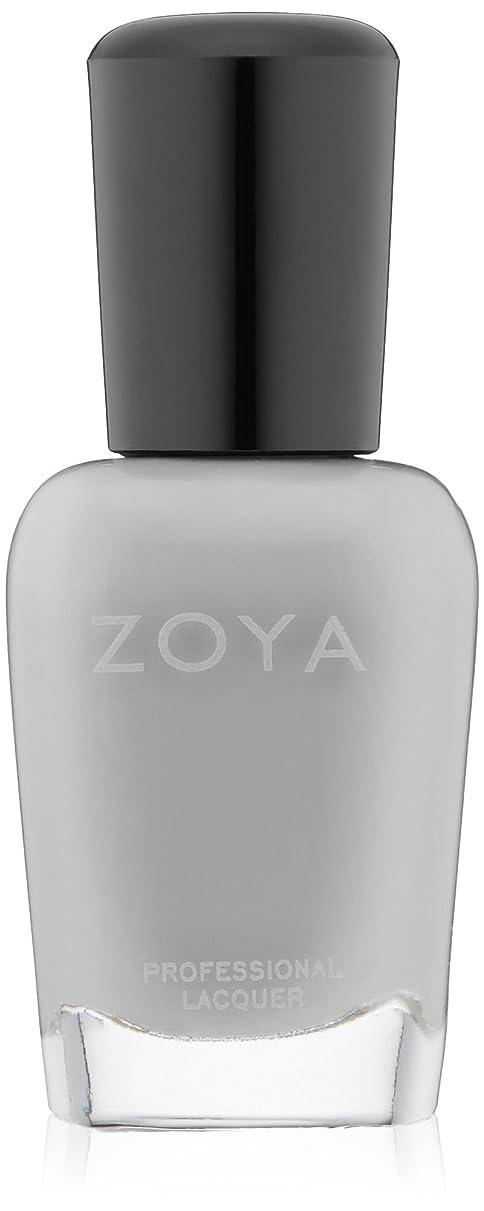 カバレッジシロナガスクジラ木曜日ZOYA ゾーヤ ネイルカラー ZP541 DOVE  ドーヴ 15ml 柔らかく繊細な光を放つグレー マット/クリーム 爪にやさしいネイルラッカーマニキュア