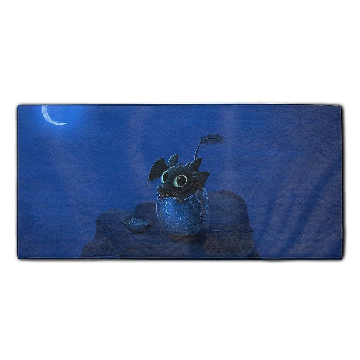 Artistic Little Dragon Face Towel 11.8 × 27.5 Inches - Bath, Hand & Washcloth Towels Gift jsidakt493057