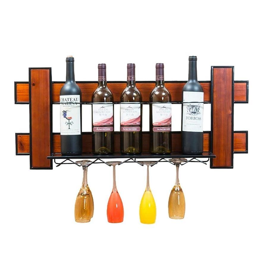 ドリル上に築きますあえてZxyan ワインホルダー ワインラック おしゃれ ワインラック壁掛けワイングラスホルダーゴブレットはハンギングブームバーワインキャビネットラック インテリア カウンタートップ テーブル 自宅に最適