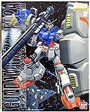 Bandai Hobby RX-78 GP02A Gundam, Bandai Master Grade Action Figure (BAN061220)