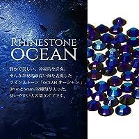 パーツ ABラインストーン ネイル・ハンドメイド 美しい海と静かな深海の輝きを ocean beach モードデラカーサ (オーシャン(深い青))