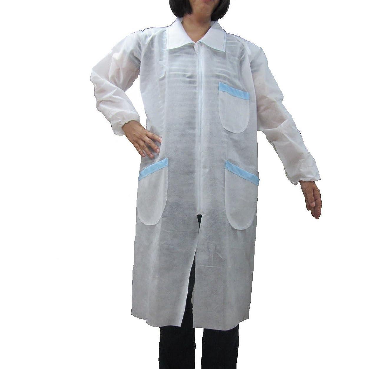 マラドロイトメキシコ天国不織布 使い捨てウェア 白衣(ポケット有) 2-01WKT(5枚) (L)