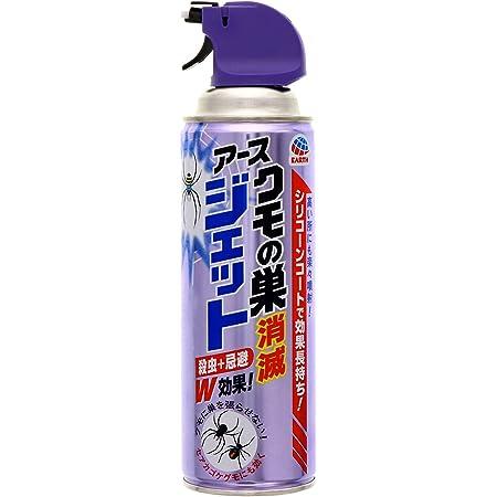 クモの巣消滅ジェット 蜘蛛用 殺虫剤 駆除 + 忌避効果 クモよけ 寄せ付けない 450mL