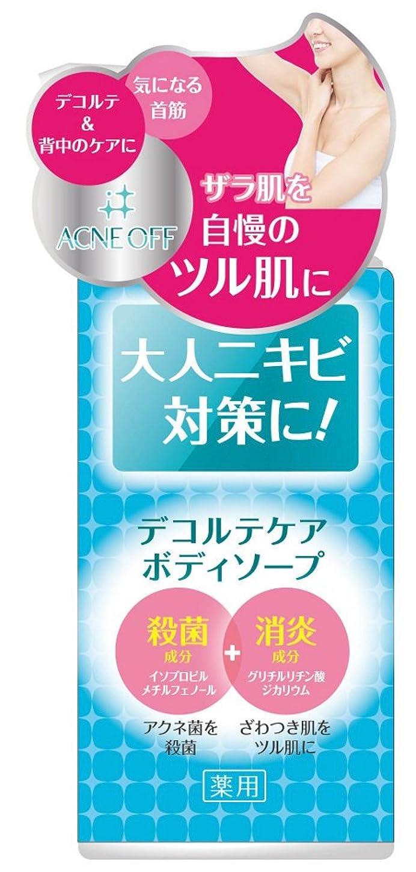 栄養潜む夜マックス 薬用アクネオフ ボディソープ本体 280mL (医薬部外品)