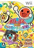 Taiko no Tatsujin Wii: Minna de Party * 3-daime! [Japan Import]