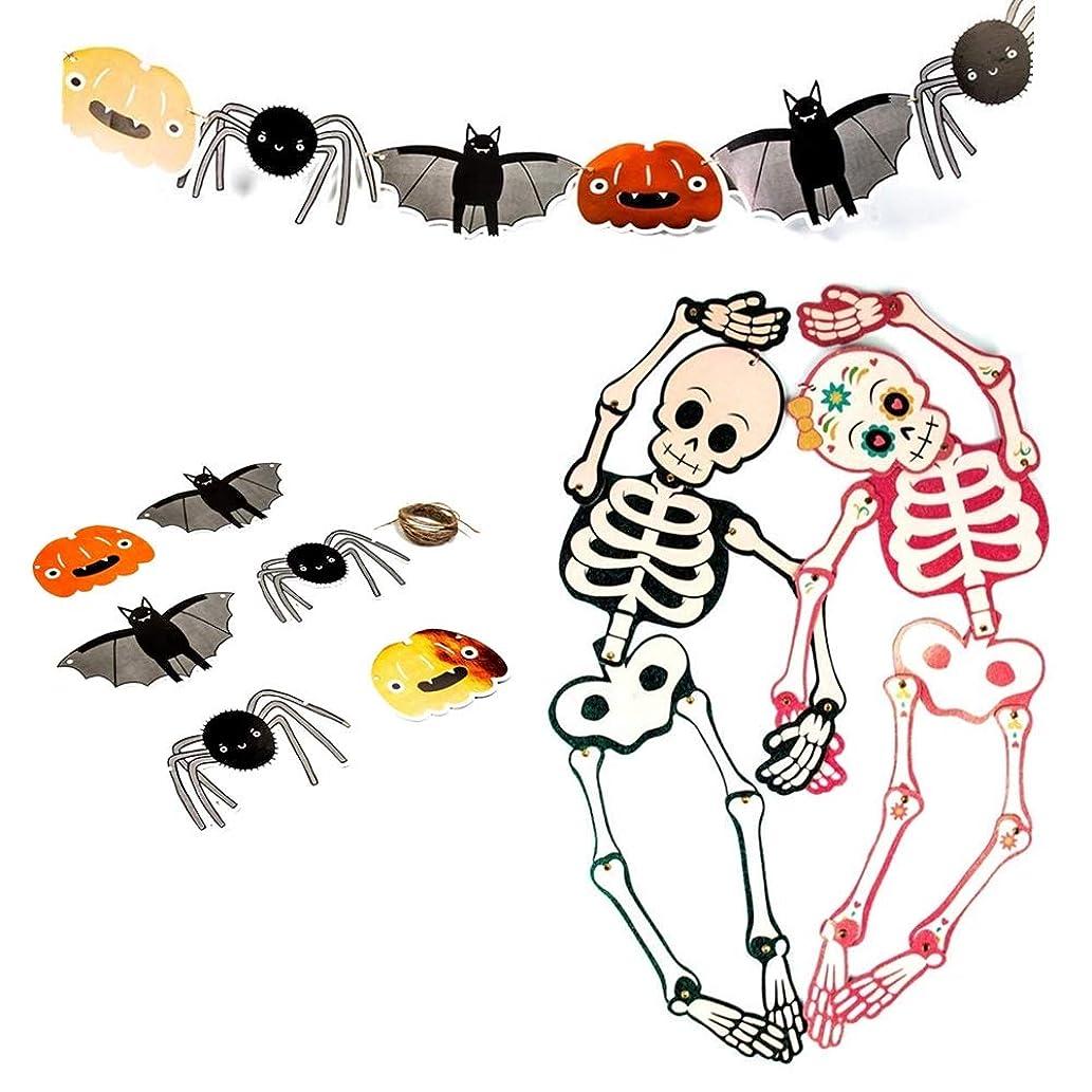 UNIQOOO 14Pcs Halloween Felt Banner Party Decoration Cute Skeletons Hanger, Foiled Pumpkins,Spiders,Bats Paper Garland, 25'' Skulls for Kids Boy Girl