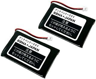 2個セット NTT東日本 電池パック -094 コードレスホン 電話機 子機 充電池 互換 バッテリー ロワジャパン