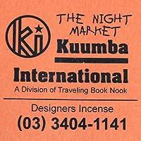 (クンバ) KUUMBA『incense』(THE NIGHT MARKET) (Regular size)