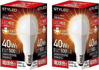 スタイルド LED電球 口金直径26mm 電球 40W形相当 電球色 2個セット 一般電球 広配光タイプ 密閉器具対応 HA4T26L2
