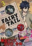 月刊 FAIRY TAIL コレクション Vol.3 (講談社キャラクターズA)