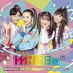 mirage2「歩きだそう」のジャケット画像