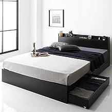 ベッド 収納付き 引き出し付き 木製 棚付き 宮付き コンセント付き シンプル モダン ブラック ダブル ポケットコイルマットレス付き 『Absol』 アブソル
